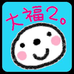 Japanese sweets daifuku-chan vo.2