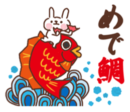 Little rabbit and father gag sticker #9293000