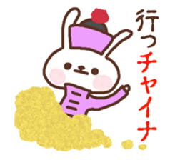Little rabbit and father gag sticker #9293001