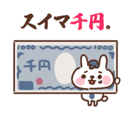 Little rabbit and father gag sticker #9293002