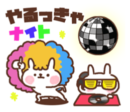 Little rabbit and father gag sticker #9293003