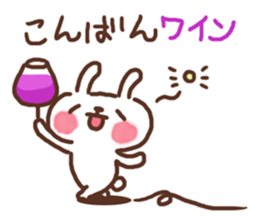 Little rabbit and father gag sticker #9293004