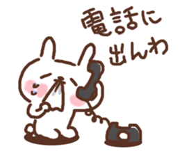 Little rabbit and father gag sticker #9293008
