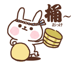 Little rabbit and father gag sticker #9293010
