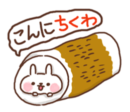 Little rabbit and father gag sticker #9293012