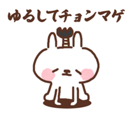 Little rabbit and father gag sticker #9293013