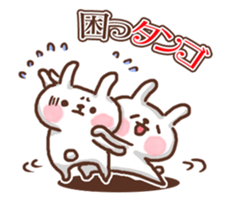 Little rabbit and father gag sticker #9293021