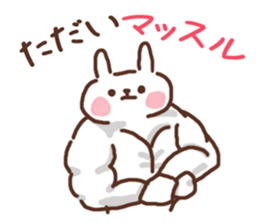 Little rabbit and father gag sticker #9293027
