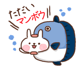 Little rabbit and father gag sticker #9293028