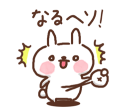 Little rabbit and father gag sticker #9293029