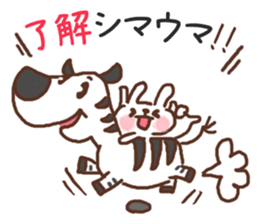 Little rabbit and father gag sticker #9293032