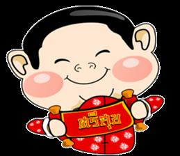 Greeting ceremony sticker #9297192