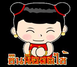 Greeting ceremony sticker #9297198