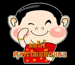 Greeting ceremony sticker #9297207