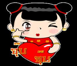 Greeting ceremony sticker #9297219