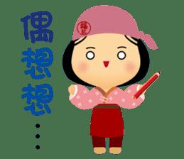 fuche doll 2.0 sticker #9300158