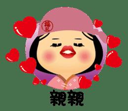 fuche doll 2.0 sticker #9300182
