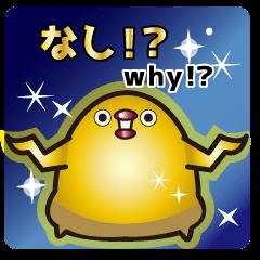 Hakata mentai piyoko GOLD