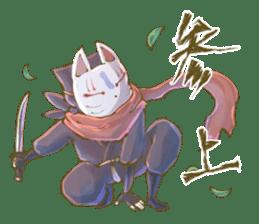 Ninja wearing a Mask of fox 2 sticker #9308704