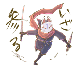 Ninja wearing a Mask of fox 2 sticker #9308705