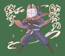 Ninja wearing a Mask of fox 2 sticker #9308709