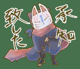 Ninja wearing a Mask of fox 2 sticker #9308721