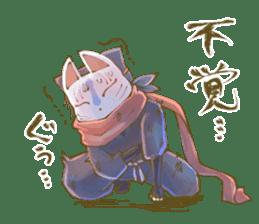 Ninja wearing a Mask of fox 2 sticker #9308739