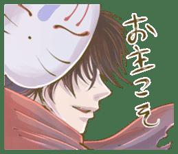 Ninja wearing a Mask of fox 2 sticker #9308743
