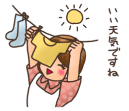 Novice housewife sticker #9309513