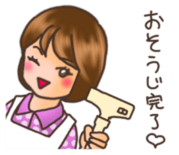 Novice housewife sticker #9309514