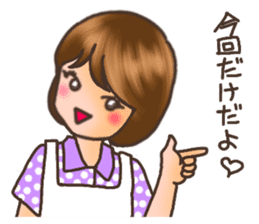Novice housewife sticker #9309516