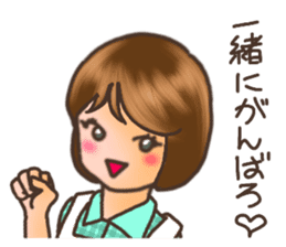 Novice housewife sticker #9309519