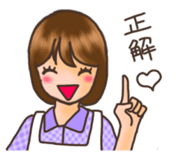Novice housewife sticker #9309525