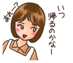Novice housewife sticker #9309528