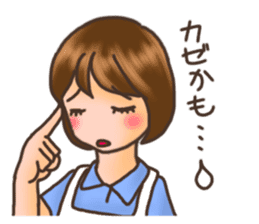 Novice housewife sticker #9309530