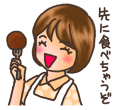 Novice housewife sticker #9309533