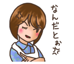 Novice housewife sticker #9309539