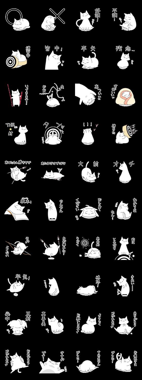 「きまねこと弓道」のLINEスタンプ一覧