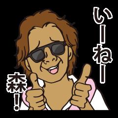Mori Sticker