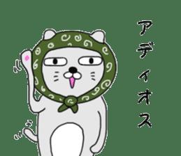 Cat Thief sticker #9313986