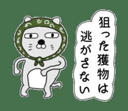 Cat Thief sticker #9313987