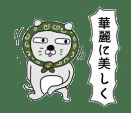 Cat Thief sticker #9313988