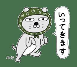 Cat Thief sticker #9313997