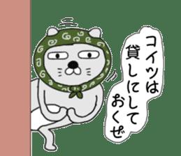 Cat Thief sticker #9314000