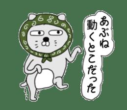 Cat Thief sticker #9314002