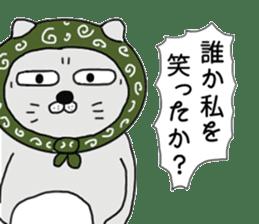 Cat Thief sticker #9314003