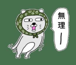 Cat Thief sticker #9314007