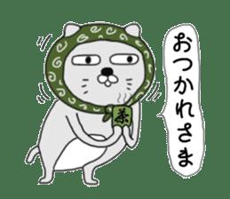 Cat Thief sticker #9314009