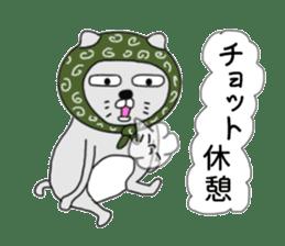 Cat Thief sticker #9314010