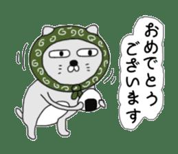 Cat Thief sticker #9314011